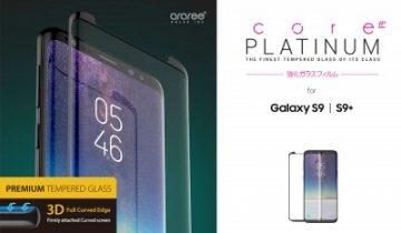 f77fa47e66 araree、Galaxy S9/S9+専用 全画面保護ガラスフィルム発売