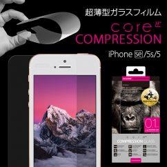 3fedd2c603 iPhone SE フィルム araree 超薄型ガラスフィルム CORE Compression 0.1T(アラリー コア  コンプレッション)アイフォン 液晶保護 se/5s/5用 iPhone SE/5s/5