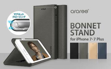 c2a210685a araree、マグネットクロージング機能が付いたiPhone7/7Plusケース発売
