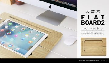 4a71d5bfd1 araree、iPad Pro用天然木ワークボード「Flat Board 2」グレードアップして登場