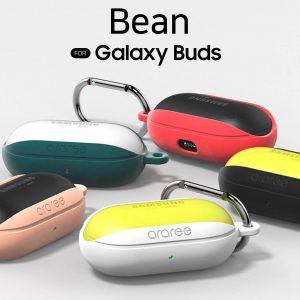 Galaxy Buds専用 シリコンケース Bean