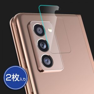 Galaxy Z Fold2 5G カメラ専用 強化ガラスフィルム C-SUB CORE(2枚入り)