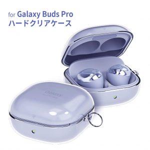 Galaxy Buds Pro専用 ハードクリアケース