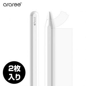 Apple Pencil 保護フィルム PURE (2枚入り)クリア