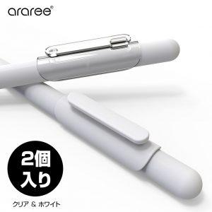 araree Apple Pencil クリップ A-CLIP(2個入り)クリア & ホワイト