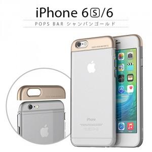 iPhone6s ケース POPS Bar