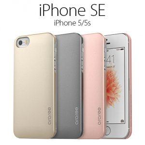iPhone SE/5s/5 ケース Half