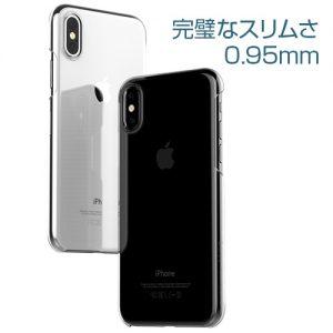 iPhone ケース Nu:Kin