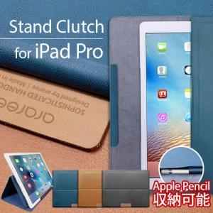 iPad Pro / MacBook Air 13インチ (2018) 対応 バッグ型 ポーチ Stand Clutch