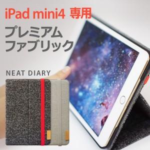 iPad mini 4 ケース Neat Diary