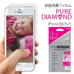 iPhone SE フィルム Pure Diamond 9H Film