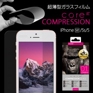 iPhone SE/5s/5 フィルム 超薄型ガラスフィルム CORE Compression 0.1T