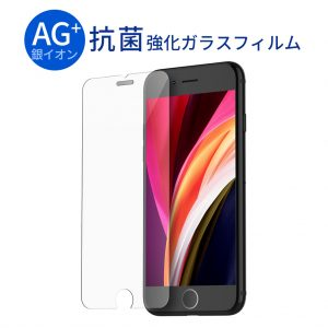 iPhone SE / 8 / 7 抗菌強化ガラスフィルム SUB CORE